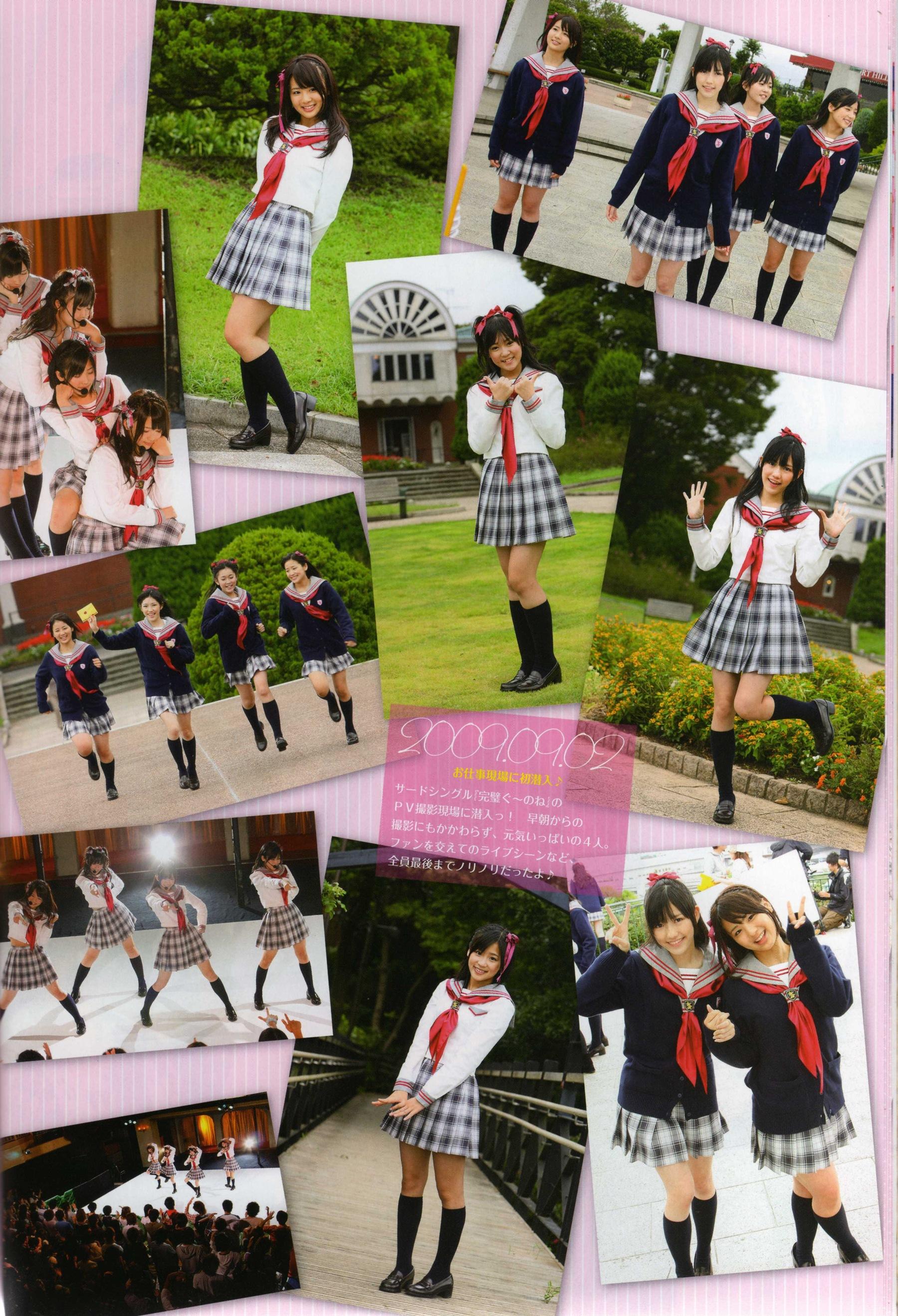 Watari034.jpg