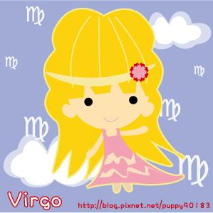 處女座(Virgo).jpg