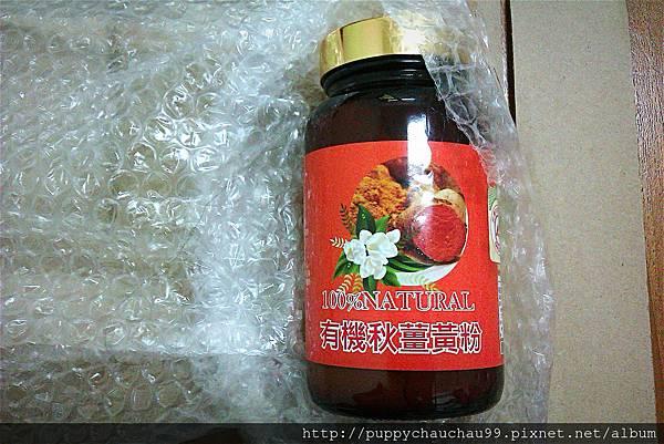 台灣好品100%純天然有機薑黃粉(用心包裝)