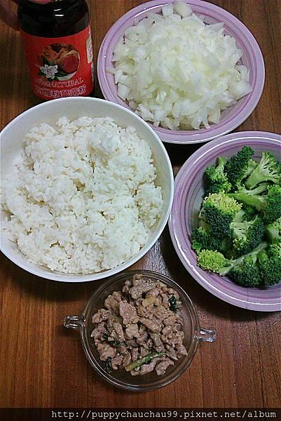 薑黃炒飯材料