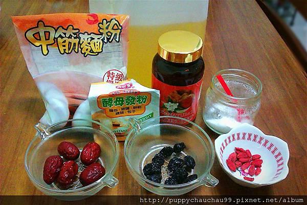 薑黃養生饅頭材料