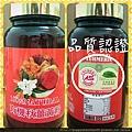 台灣好品100%純天然有機薑黃粉(標籤,品質認證)