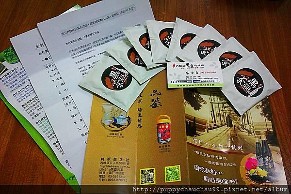 台灣黑豆精品館(還附有說明黑豆營養價值的文獻)