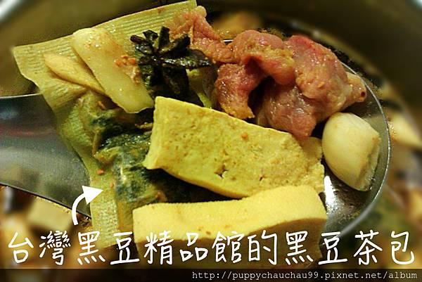 黑豆滷排骨(還有加其他鹵料)