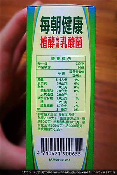 每朝健康植酵素(側面-2)