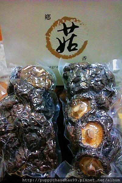 鄉菇香黑早冬菇