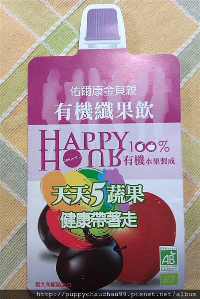 大地之愛 - Happy Hour 有機纖果飲
