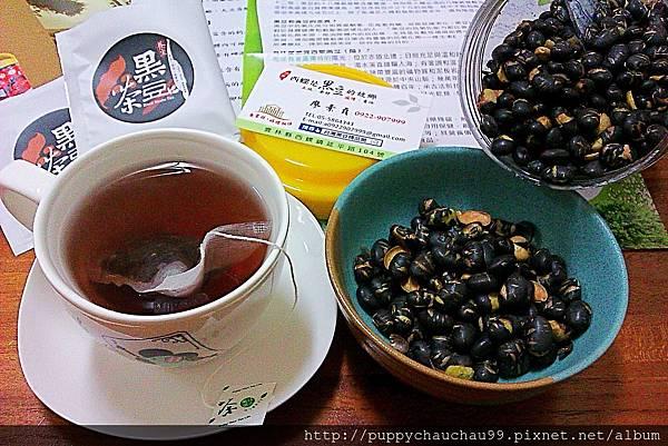 【台灣黑豆精品館的將軍碳烤黑豆】更健康、實在的零食新選擇!讓您一豆接著一豆!