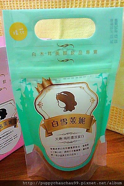 白雪茉妮-香香桂花(4)
