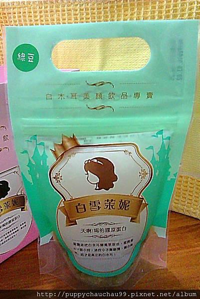 白雪茉妮-清涼綠豆(11)