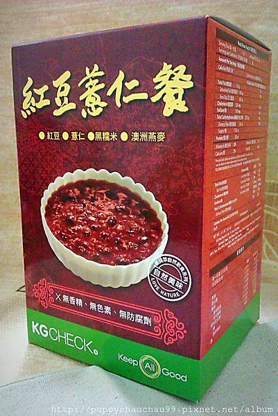 KGCHECK紅豆薏仁餐(3)