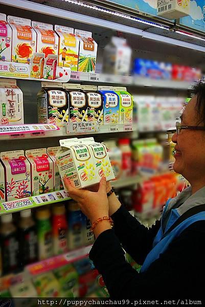 低GI飲品光泉無加糖鮮豆漿(2)