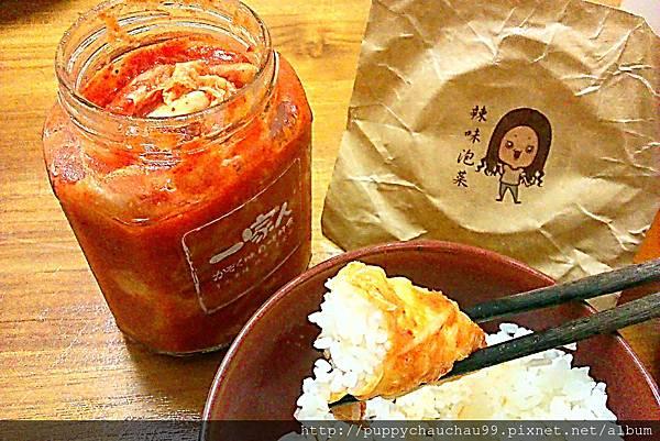 【一家人果釀泡菜】素食手作泡菜(9)