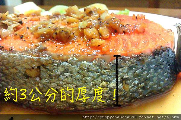 [盛和風食集]紐西蘭國王鮭魚(17)