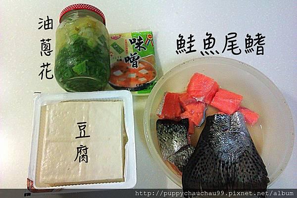 [盛和風食集]紐西蘭國王鮭魚(20)
