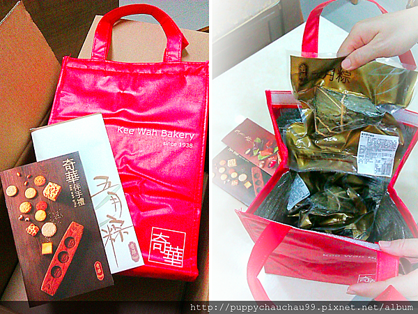 端午粽:奇華餅家粽子禮盒(2)