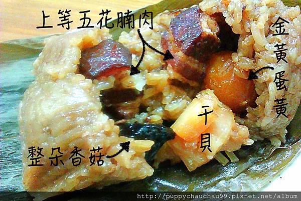 端午粽:奇華餅家粽子禮盒(12)