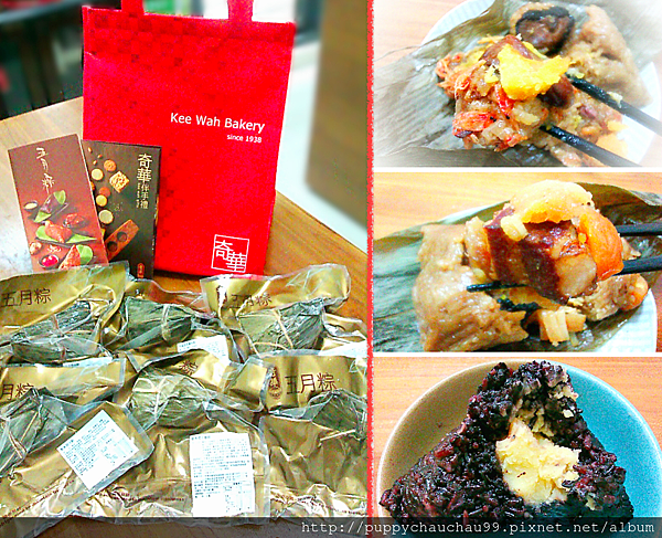 端午粽:奇華餅家粽子禮盒(特色圖片)