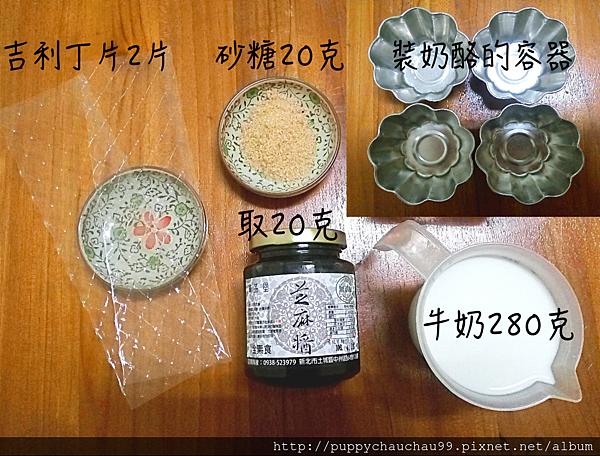 【尊品堂】養生黑芝麻醬(16)