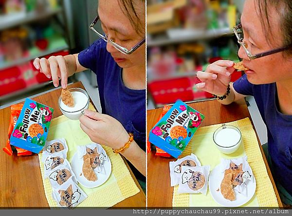 旺旺新口味雪餅【Follow Me法樂米 風味餅】(8)