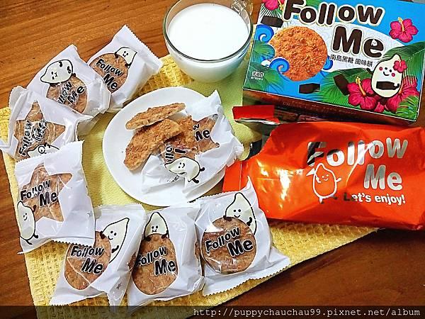 旺旺新口味雪餅【Follow Me法樂米 風味餅】(7)