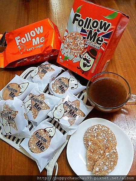 旺旺新口味雪餅【Follow Me法樂米 風味餅】(10)