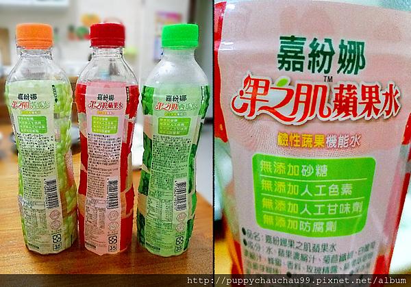 嘉紛娜果之肌鹼性蔬果機能水、果之肌全果汁(4)
