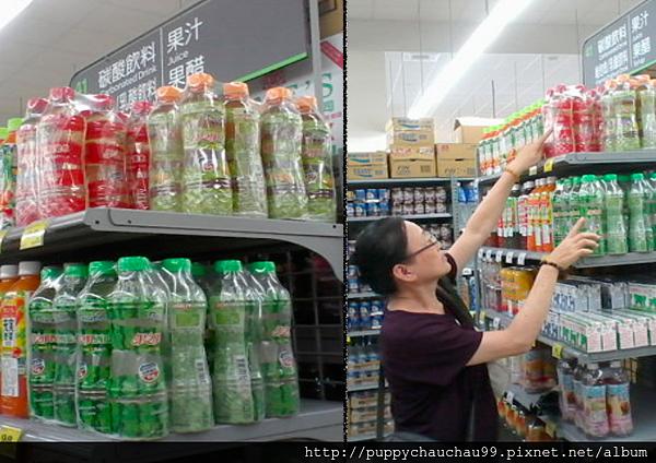 嘉紛娜果之肌鹼性蔬果機能水、果之肌全果汁(10)