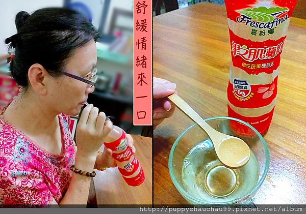 嘉紛娜果之肌鹼性蔬果機能水、果之肌全果汁(12)