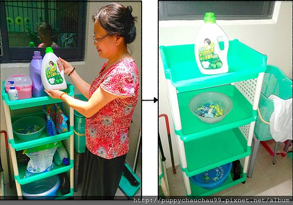 泡舒全植媽媽洗衣液體皂(5)