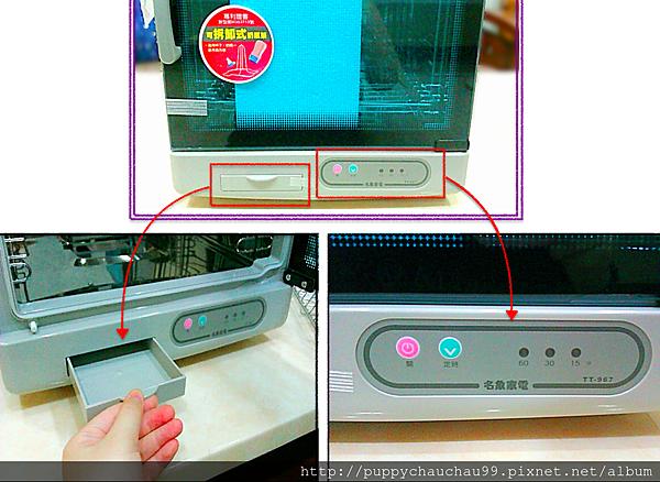 名象家電烘碗機(4)