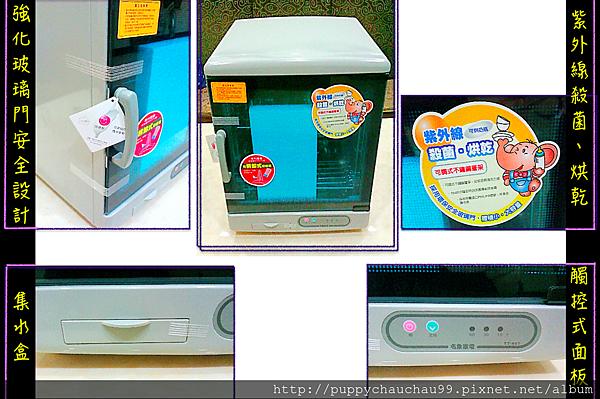 名象家電烘碗機(3)