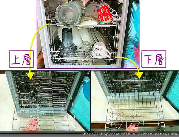 名象家電烘碗機(7)