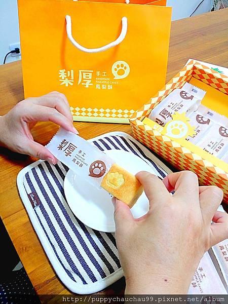 【梨厚】土鳳梨酥(6)