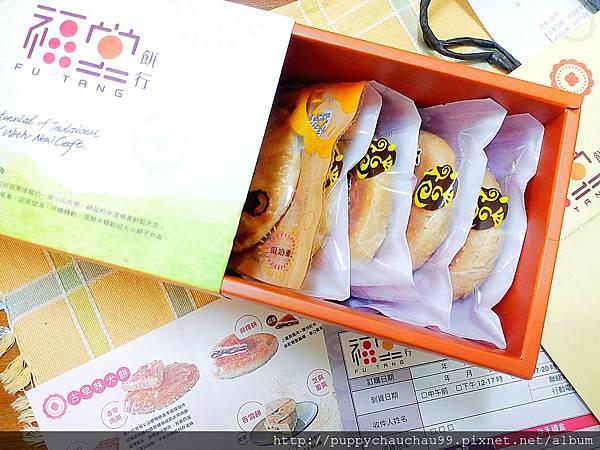 【苗栗伴手禮:福堂餅行禮盒】(4).jpg
