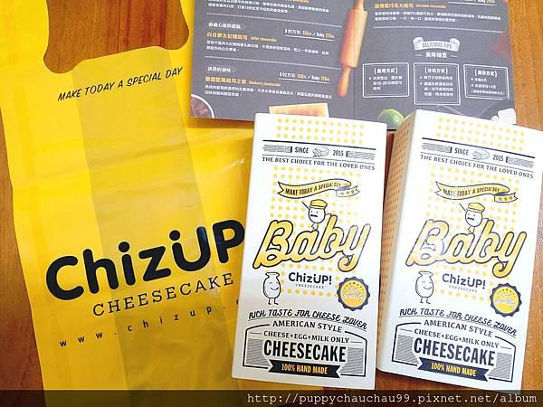 【ChizUP!】美式濃郁起司蛋糕(4).jpg