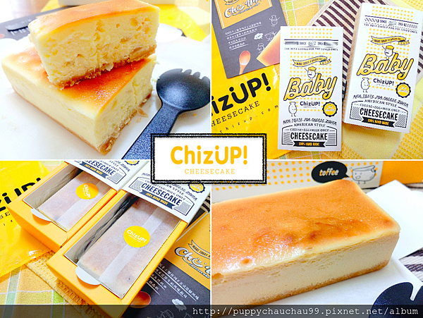 【ChizUP!】美式濃郁起司蛋糕(首圖).png