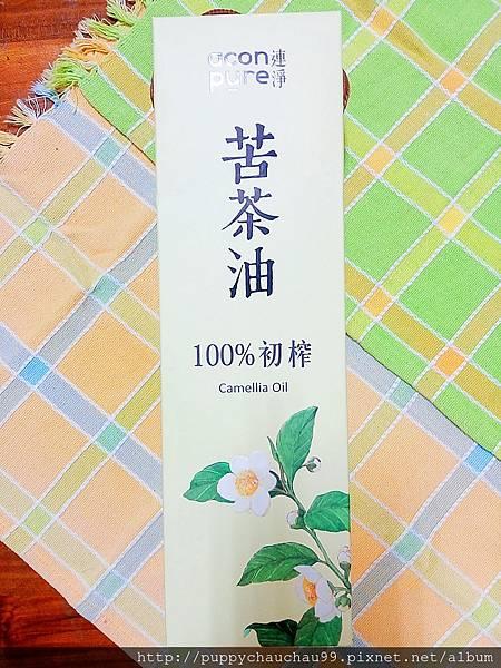 【連淨acon pure】「員木山茶油」(4).jpg