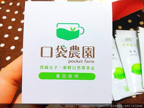 """【連淨acon pure】""""口袋農園""""玫瑰粉、檸檬粉、綠茶粉(2).jpg"""