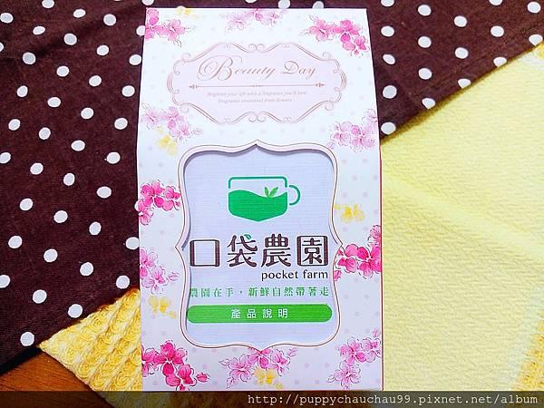 """【連淨acon pure】""""口袋農園""""玫瑰粉、檸檬粉、綠茶粉(1).jpg"""