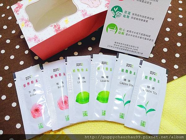 """【連淨acon pure】""""口袋農園""""玫瑰粉、檸檬粉、綠茶粉(4).jpg"""