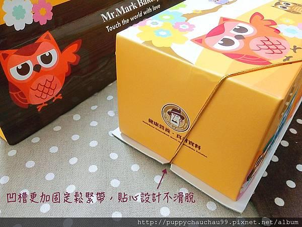 馬可先生彌月蛋糕試吃(3).jpg