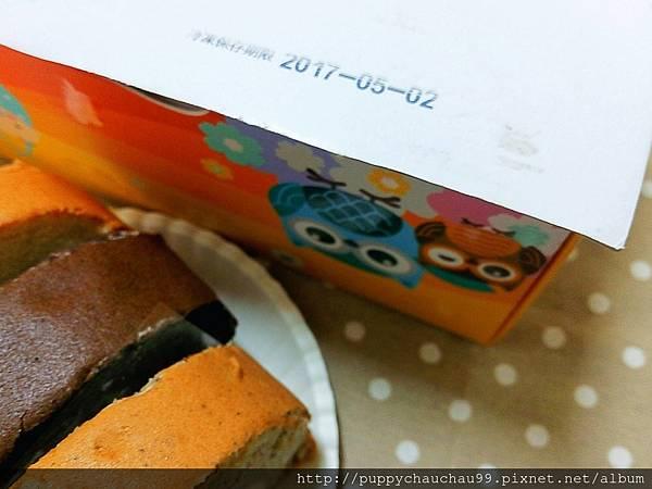 馬可先生彌月蛋糕試吃(5).jpg