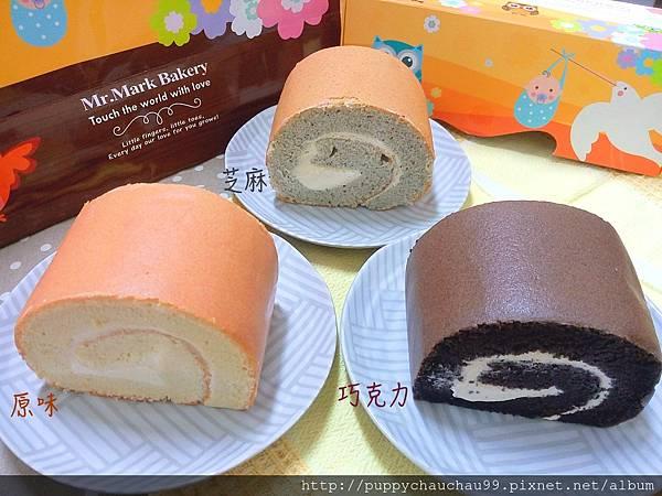 馬可先生彌月蛋糕試吃(10).jpg