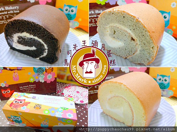 馬可先生彌月蛋糕試吃(首圖).png