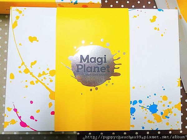 【宅配團購 : Magi Planet星球工坊】(1).jpg