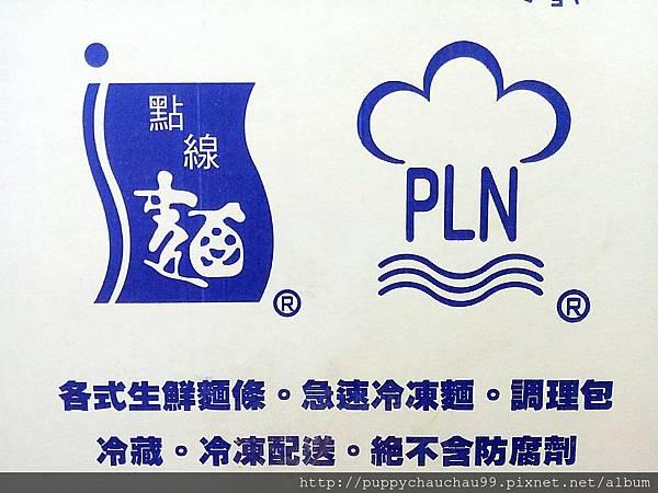 【點線麵】冷凍快速麵(1).jpg