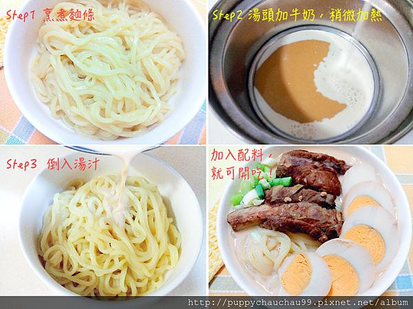 【點線麵】冷凍快速麵(12).png