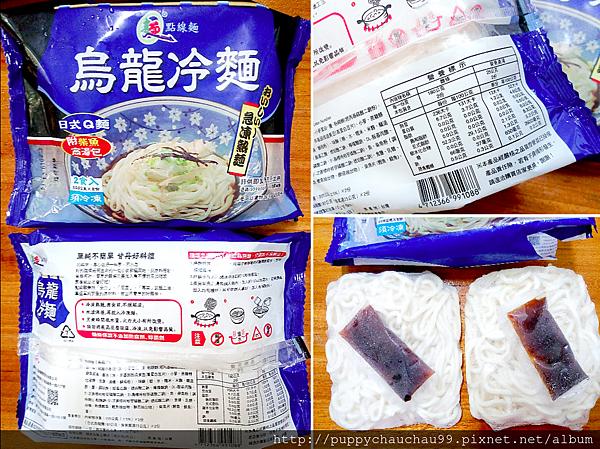 【點線麵】冷凍快速麵(15).png