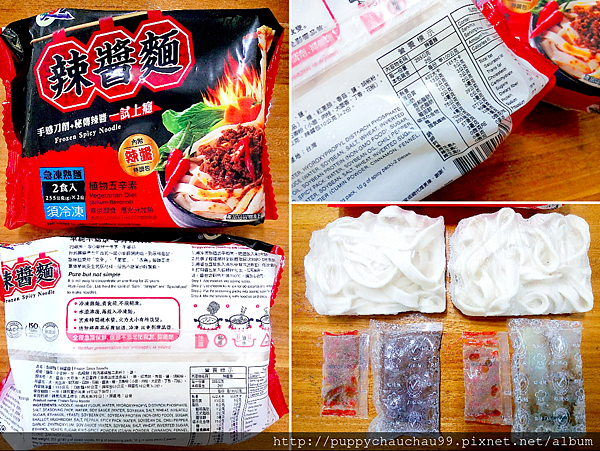 【點線麵】冷凍快速麵(18).png